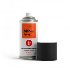 MP-413 SPRAY -  Паста медная высокотемпературная  (Аэрозоль 210ml). EFELE, 0093819, EFELE