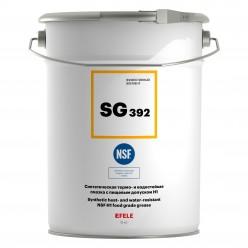 EFELE SG-392  -  Пластичная смазка термо - и водостойкая с пищевым допуском H1