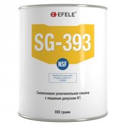 EFELE SG-393  - Пластичная смазка силиконовая с пищевым допуском H1