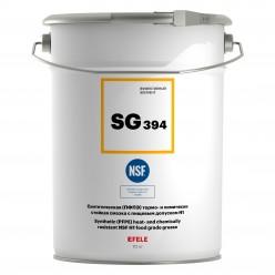 EFELE SG-394 -  Пластичная смазка термо - и химически стойкая с допуском H1 (Картридж 800 г)