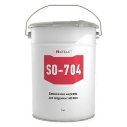 SO-704  - Жидкость силиконовая для вакуумных насосов, (ведро 5кг), EFELE, 0091709, EFELE