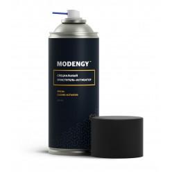 Специальный очиститель-активатор MODENGY (520 мл), СОА - 520, MODENGY