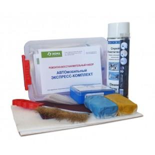 Ремонтно-восстановительный набор АВТОмобильный экспресс комплект