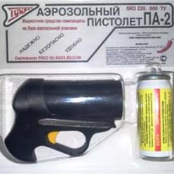 Пистолет аэрозольный «ПА-2 с ДВ 15% (Антизверь)» , ПА-2, Тюменские Аэрозоли