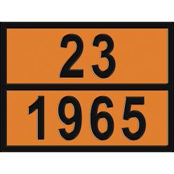Табличка опасный груз по ДОПОГ 23/1965 - Газов углеводородных смесь сжиженная, Знак,