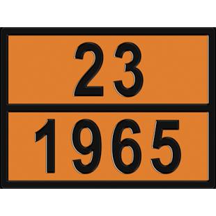 Табличка опасный груз по ДОПОГ 23/1965 - Газов углеводородных смесь сжиженная