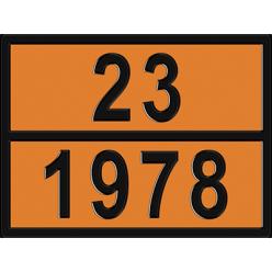 Табличка  опасный груз по ДОПОГ 23/1978 - Пропан