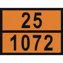 Табличка опасный груз по ДОПОГ 25/1072 - Кислород сжатый, Знак,