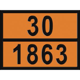 Табличка  опасный груз по ДОПОГ 30/1863 - Топливо авиационное