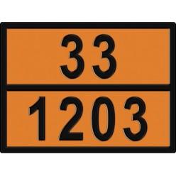 Табличка опасный груз по ДОПОГ 33/1203 - Бензин, Знак,