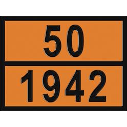 Табличка опасный груз по ДОПОГ 50/1942 - Аммония нитрат, Знак,