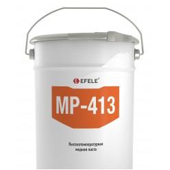 MP-413 -  Паста медная высокотемпературная  (Ведро 18кг). EFELE, 0093925, EFELE