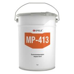 MP-413 -  Паста медная высокотемпературная  (Ведро 5кг). EFELE, 0091662, EFELE