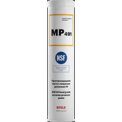MP-491 -  Паста противозадирная с пищевым допуском H1 (Картридж 400 г). EFELE, 0091099, EFELE