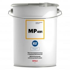 MP-491 -  Паста противозадирная с пищевым допуском H1 (Ведро 5 кг). EFELE, 0091631, EFELE