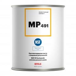 MP-491 -  Паста противозадирная с пищевым допуском H1 (Банка 800 г). EFELE, 0091280, EFELE