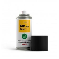 MP-491 SPRAY -  Паста противозадирная с пищевым допуском H1 (Аэрозоль 210 мл). EFELE, 0093826, EFELE