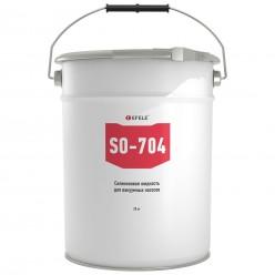 SO-704  - Жидкость силиконовая для вакуумных насосов, (ведро 20кг), EFELE, 0091716, EFELE